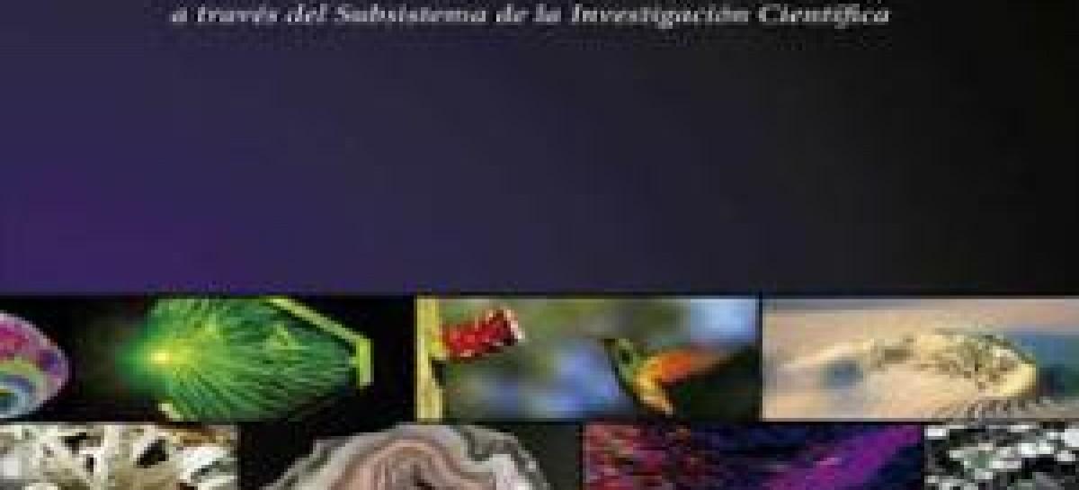 La Ciencia en la UNAM 2015