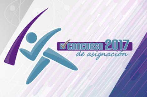 Convocatoria COMIPEMS 2017