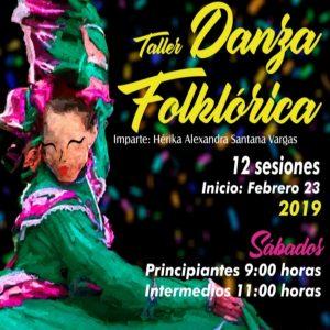 Danza Folklórica @ Facultad de Contaduría y Administración | Coyoacán | Ciudad de México | México