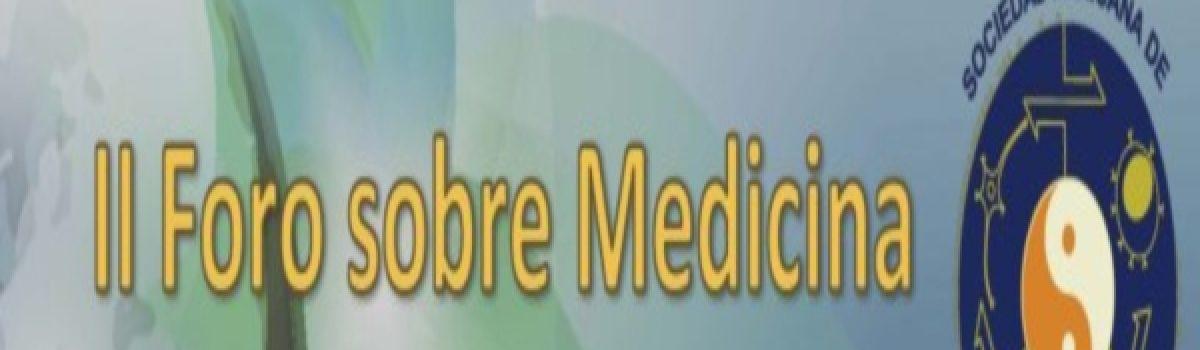 II Foro sobre Medicina Ambiental Traslacional