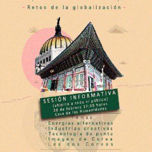 México y Corea: Retos de la globalización @ Auditorio. Casa de las Humanidades, UNAM | Ciudad de México | Ciudad de México | México