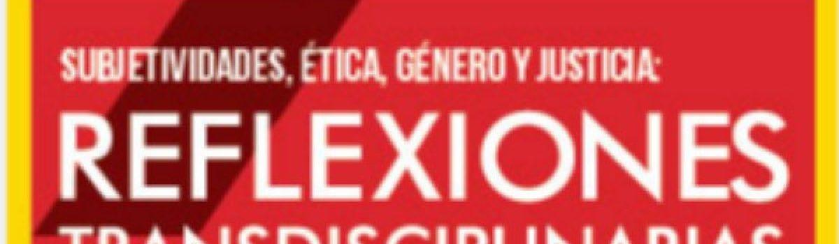 Enciclopedia de las cosas vivas y muertas: el lago Texcoco