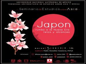 Japón rumbo a la Nueva Era: retos y alcances @ Auditorio Pablo González Casanova, FCPyS | Ciudad de México | Ciudad de México | México