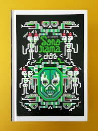 Sonorama Dos @ Museo Universitario del Chopo | Ciudad de México | Ciudad de México | México