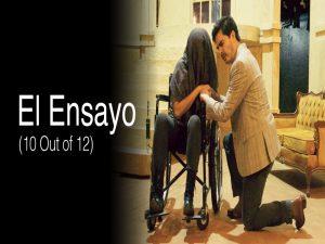 El ensayo (10 out of 12) @ Foro del Centro Cultural Universitario | Ciudad de México | Ciudad de México | México