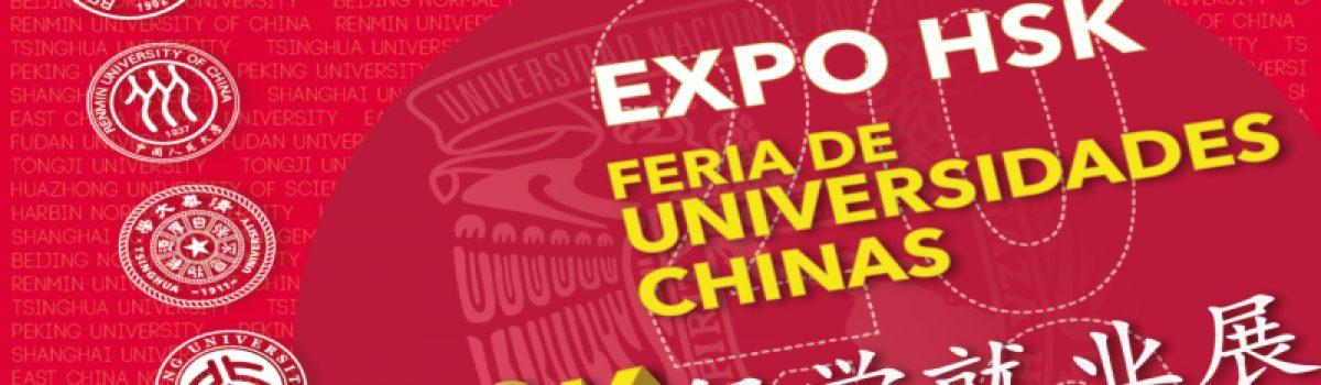Feria de Universidades Chinas
