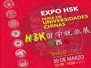 Feria de Universidades Chinas @ Escuela Nacional de Lenguas, Lingüística y Traducción | Ciudad de México | Ciudad de México | México