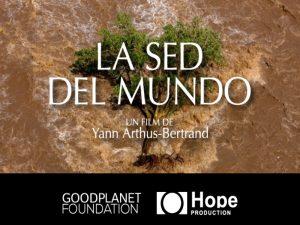 La sed del mundo @ Museo de la Luz | cuauhtemoc | Ciudad de México | México
