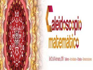 Caleidoscopio Matemático @ Universum | Ciudad de México | Ciudad de México | México