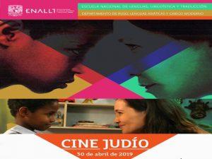 "Camina sin mí @ Auditorio ""Helena da Silva"" | Ciudad de México | Ciudad de México | México"