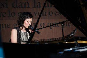 Helena Sánchez (pop folk acústico) @ Sala Julián Carrillo | Ciudad de México | Ciudad de México | México