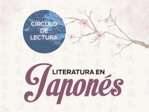 Literatura en Japonés @ Salón 116A, edificio A, ENALLT | Ciudad de México | Ciudad de México | México