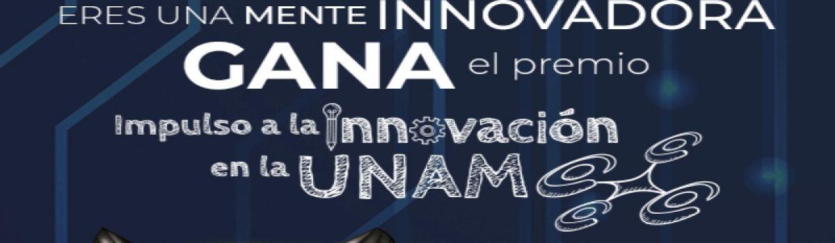 Segundo concurso Impulso a la Innovación en la UNAM
