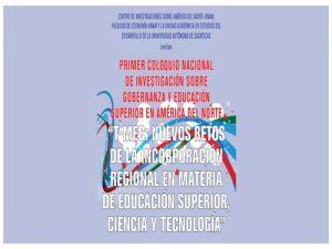 T-MEC: nuevos retos de incorporación regional en materia de Educación Superior, Ciencia y Tecnología @ Sala de Seminarios del CISAN | Ciudad de México | Ciudad de México | México