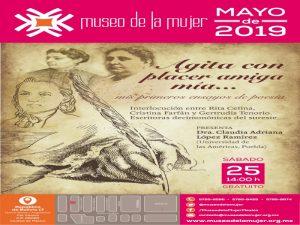 Agita con placer amiga mía... mis primeros ensayos de poesía @ Museo de la Mujer   Ciudad de México   Ciudad de México   México