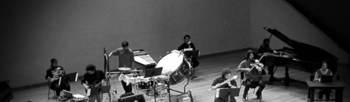 El Aleph, Música contemporánea: Complejidades