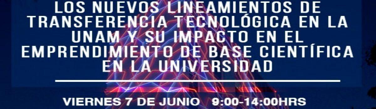 Foro sobre los nuevos lineamientos de transferencia tecnológica en la UNAM