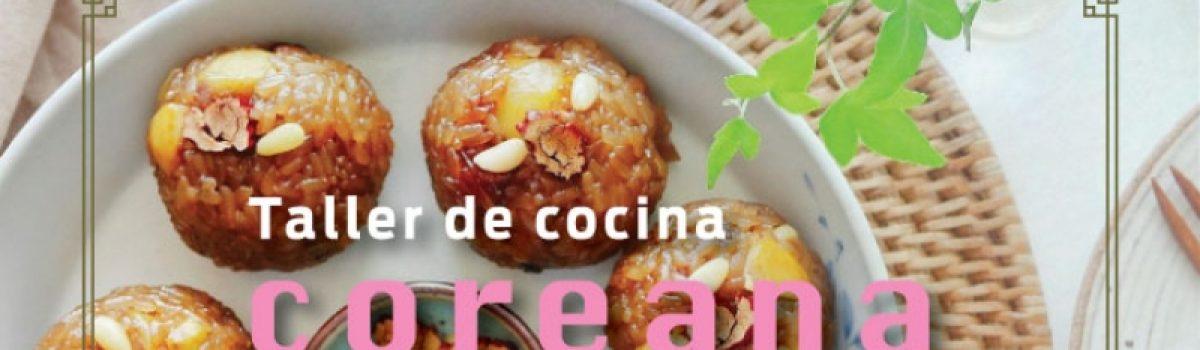 Cocina Coreana: Pastel de arroz dulce