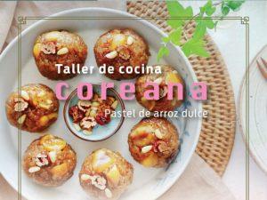 Cocina Coreana: Pastel de arroz dulce @ Vestíbulo del auditorio Rosario Castellanos | Ciudad de México | Ciudad de México | México