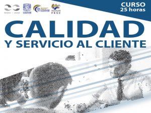Calidad y servicio al cliente @ Campo Cuatro, FES Cuautitlán | Cuautitlán Izcalli | México