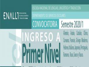 Ingreso a Primer Nivel de Idiomas en la ENALLT @ ENALLT UNAM | Ciudad de México | Ciudad de México | México