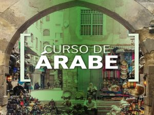 Curso de Árabe @ ENALLT | Ciudad de México | Ciudad de México | México