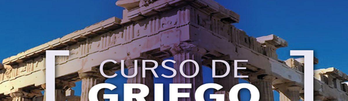 Inicio del Curso de Griego Moderno