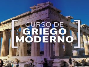 Curso de Griego Moderno @ ENALLT | Ciudad de México | Ciudad de México | México