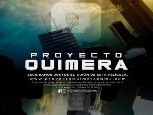 Proyecto Quimera @ Museo Universitario del Chopo | Ciudad de México | Ciudad de México | México