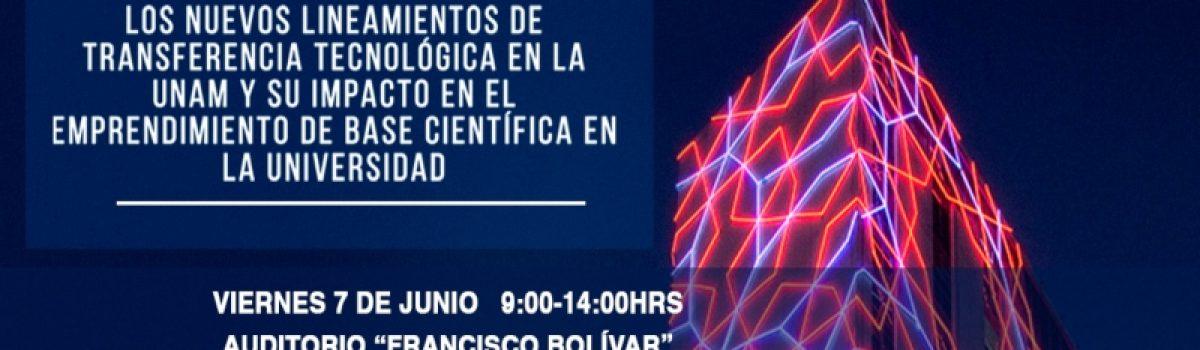 Foro Los nuevos lineamientos de transferencia tecnológica en la UNAM y su impacto en el emprendimiento de base científica en la Universidad