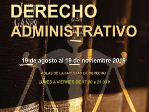 Derecho Administrativo @ Aulas de la Facultad de Derecho | Ciudad de México | Ciudad de México | México