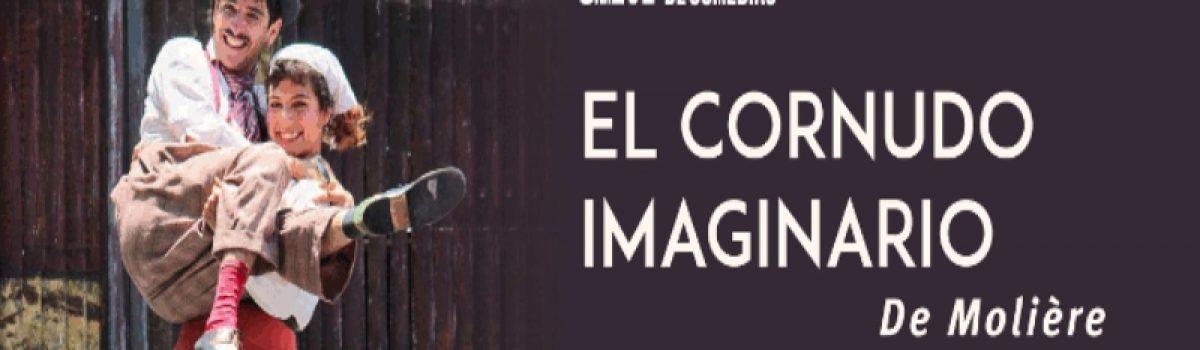 El cornudo imaginario