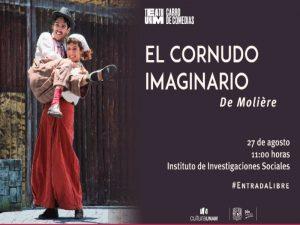 El cornudo imaginario @ Estacionamiento del Instituto de Investigaciones Sociales de la UNAM. | Ciudad de México | México