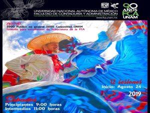 Danza Folkórica @ Facultad de Contaduría y Administración   Ciudad de México   Ciudad de México   México