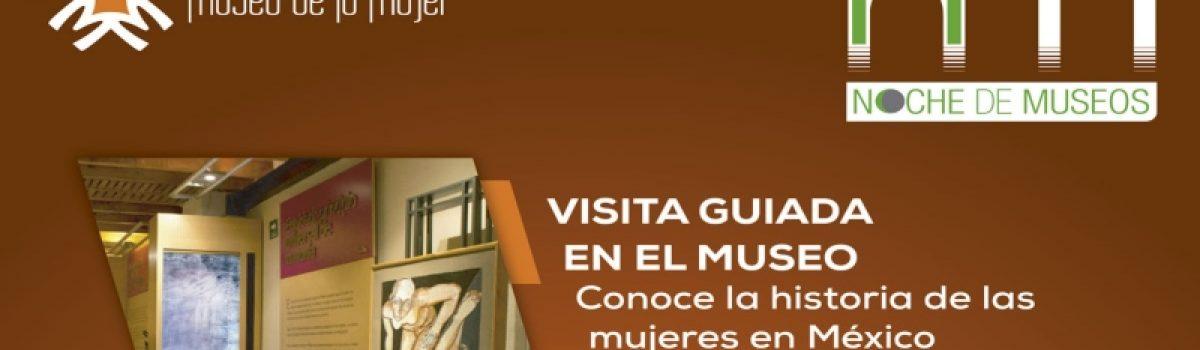 Noche de Museos. Visita Guiada, Concierto y Conferencia