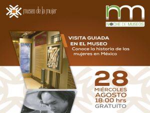 Noche de Museos. Visita Guiada, Concierto y Conferencia @ Museo de la Mujer | Ciudad de México | Ciudad de México | México