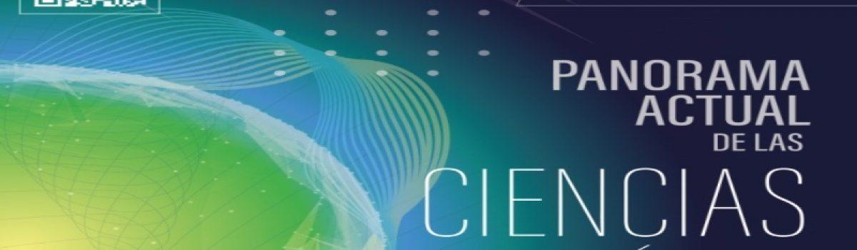 Panorama Actual de las Ciencias de la Atmósfera 2019