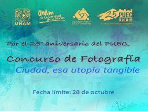 Concurso de fotografía @ Programa Universitario de Estudios sobre la Ciudad | Ciudad de México | Ciudad de México | México