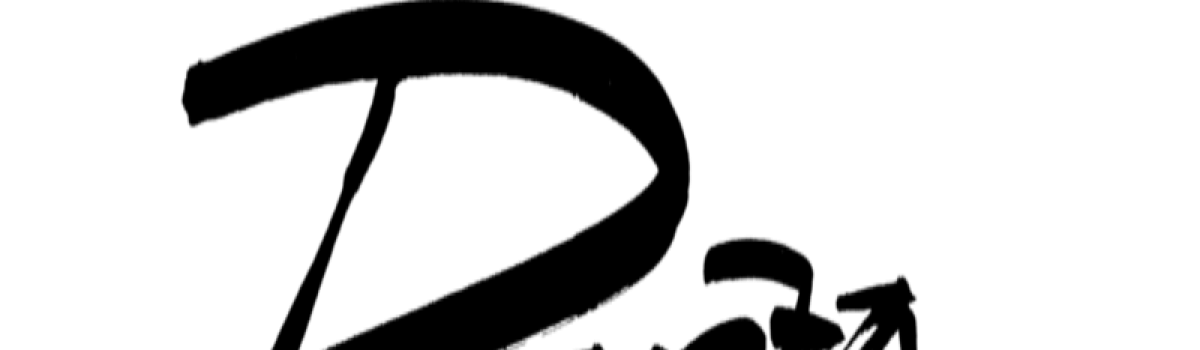Ousía