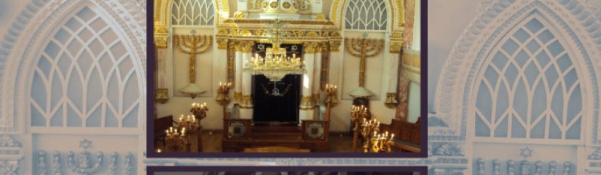 La Sinagoga de Justo Sierra