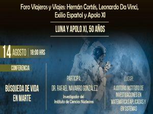 Búsqueda de Vida en Marte @ Auditorio Instituto de Investigaciones en Matemáticas Aplicadas y en Sistemas   Ciudad de México   Ciudad de México   México