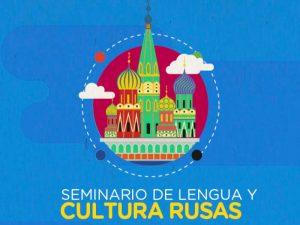 """Seminario de lengua y cultura rusa @ Auditorio """"Rosario Castellanos"""", Edificio A de la ENALLT-UNAM, CU   Ciudad de México   Ciudad de México   México"""